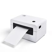 打單機打印機電子面單熱敏標簽機快遞通用便攜式電子打印機器 【全館免運】