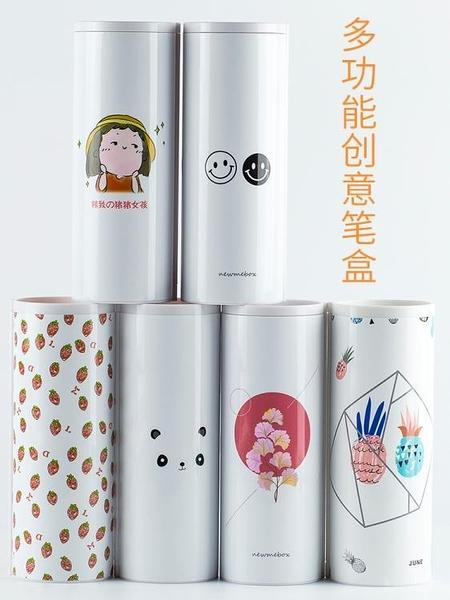 抖音同款網紅筆盒多功能大容量文具盒男女孩高中生簡約韓版小清新可愛筆袋