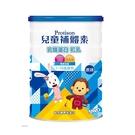兒童補體素 天然口味900g (買6送1)【合康連鎖藥局】