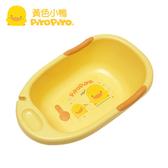黃色小鴨 PiYO PiYO 雙色豪華型沐浴盆(可搭配沐浴網床使用)83185