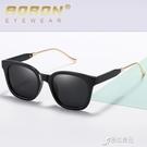 墨鏡 新款時尚偏光太陽鏡 炫彩男女墨鏡 眼鏡3006