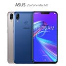 ASUS ZenFone Max M2 (ZB633KL) 3G/32G 大電量手機~送5200mAh移動電源