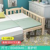 嬰兒床實木兒童床男孩單人床女孩公主床邊床加寬小床帶護欄嬰兒拼接大床
