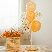 桌飄汽球野餐氣球網紅必備道具用品支架戶外生日派對布置場景裝飾 設計師生活