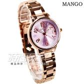 MANGO 舞動數字魅力女錶 玫瑰金電鍍 日期顯示視窗 粉色面 MA6670L-74R