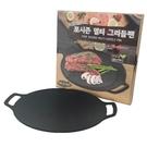 韓國 FOUR SEASONS 圓形inoble不沾迷你燒烤盤 25×30cm(含把手) 直火爐型適用 燒烤盤 烤盤 煎盤 煎烤盤