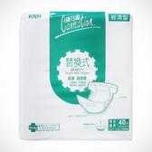 來而康 康乃馨 替換式成人紙尿片 40片 男女通用款 一箱六包販售