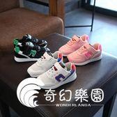 兒童運動鞋新款童鞋板鞋韓版透氣網鞋跑步鞋女童鞋-奇幻樂園