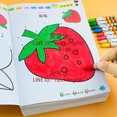 寶寶連線畫 2-3-6歲幼稚園涂色本 兒童畫畫本啟蒙涂鴉繪畫冊填色本【聚寶屋】
