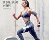 手機臂包 雪山飛狐 跑步手機臂包戶外男女包運動臂套健身臂包手腕包華為 科技旗艦店