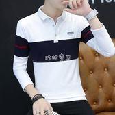 長袖T恤 2018春款男式T恤長袖修身韓版翻領T恤拼色青少年有領上衣實拍235 珍妮寶貝