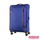 AT美國旅行者 27吋Applite 3.0S 輕量可擴充布面TSA飛機輪行李箱(藍紫)