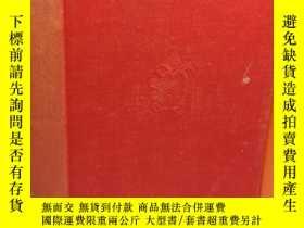 二手書博民逛書店1936年罕見DOCTOR THORNE 人人文庫Y249841
