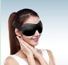 眼罩 耳樂保眼罩真絲睡眠遮光透氣學生加熱冰敷冰袋男女學生睡覺助眠【快速出貨八折搶購】