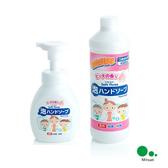 日本Soft Three泡沫洗手乳組合(各2入)