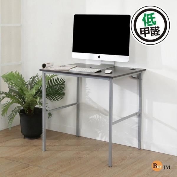 《百嘉美》簡單型防潑水低甲醛粗管工作桌/電腦桌/寬80cm 電腦椅 沖孔板