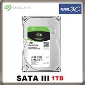 Seagate 希捷 1TB 3.5吋 SATAⅢ 桌上型硬碟 (ST1000DM010)