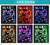 led電子熒光板懸掛式銀夜光黑板40 60熒光屏廣告牌發光手寫板留言igo 茱莉亞嚴選
