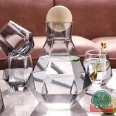 北歐水杯套裝日式扎啤壺冷水壺玻璃涼白開水壺【福喜行】