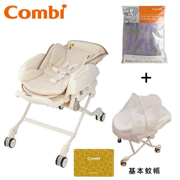 康貝 Combi Letto 手動安撫餐椅搖床 DX款(象牙白)買就送 餐椅專用防汙墊+蚊帳