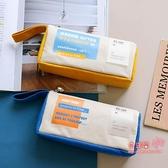 筆筒 鹽系手提筆袋女文藝簡約ins潮 小眾日系多功能大容量大學生文具袋