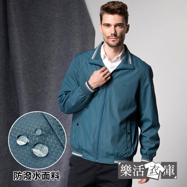 複合鋼印防潑水立領薄裡夾克外套(共二色)●樂活衣庫【AU3331-AU3332】