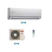 『HITACHI 』☆  日立 頂級型 變頻冷暖 空調  RAS-40NK / RAC-40NK **免費基本安裝+舊機回收**