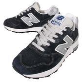 New Balance 休閒慢跑鞋 M1400 藍 白 海軍藍 美製鞋 運動鞋 男鞋 女鞋【PUMP306】 M1400NVD