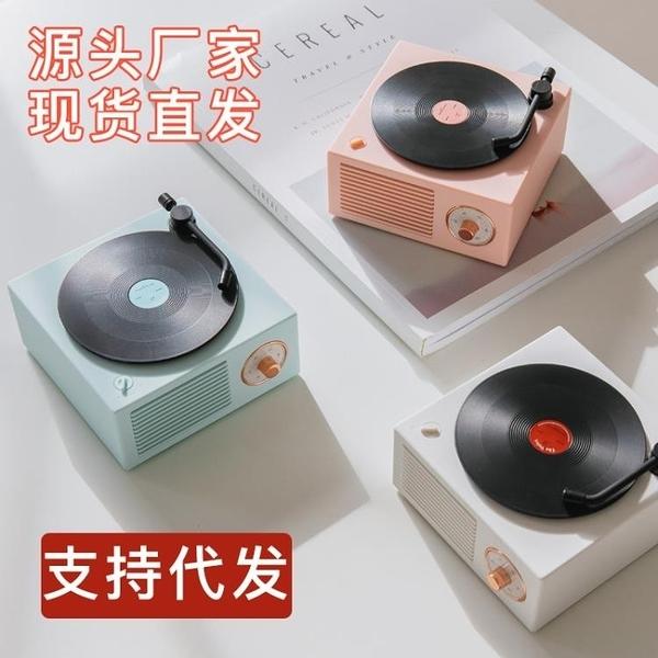復古黑膠唱機音響桌面無線創意多功能迷你小音箱原廠