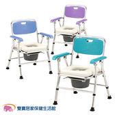 均佳 日式鋁合金收合便器椅 馬桶椅 便盆椅 JCS-202 (三色可選)