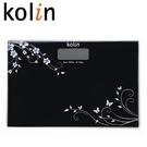歌林Kolin 時尚玻璃電子秤 KW-R013