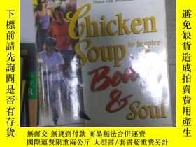 二手書博民逛書店罕見~ Chicken Soup to Inspire the