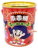 【吉嘉食品】乖乖桶軟糖(綜合水果) 每桶720公克,產地印尼 [#1]{A056}