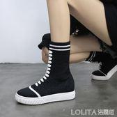 ins超火襪子鞋秋季休閒長筒襪子靴女韓版ulzzang高幫運動鞋潮 LOLITA