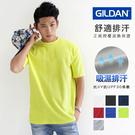 GILDAN 運動短T 吸濕排汗抗UV素面圓領T 短袖上衣 鳥眼布透氣型【GD3BI00】