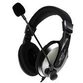 頭戴式耳機 筆記本臺式機電腦 游戲耳麥 麥克風話筒聲麗【端午節免運限時八折】
