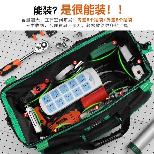 電工具包手提多功能安裝維修專用收納包