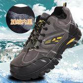 登山鞋冬季加絨男戶外休閒旅游野外慢跑鞋防水防滑 FR2205『夢幻家居』