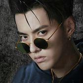 現貨 2017新款吳亦凡圓形復古墨鏡 男女太陽眼鏡鏡架鏡框 質感單品(加送眼鏡鍊)