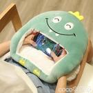 暖手抱枕 可愛冬天暖手抱枕插手捂冬季毛絨被子兩用男女生可視看可以玩手機 coco