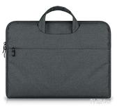 筆電包公文包手提15.6英寸14文件袋簡約內膽男女通用辦公包JA9373『科炫3C』