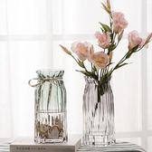 歐式豎棱玻璃花瓶客廳彩色透明花瓶擺件【步行者戶外生活館】