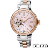 SEIKO/精工 鏤空 機械錶 星星 防水 SSA818J1(4R38-01L0KS) 女錶/33.9mm