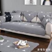 沙發墊 歐式全棉布藝家用簡約現代防滑坐墊四季通用沙發套巾 KB8707【歐爸生活館】