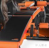 仰臥起坐健身器材家用可折疊仰臥板多功能啞鈴凳運動收腹器 ys9643『伊人雅舍』