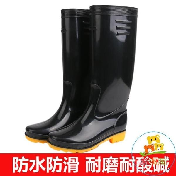 高筒雨鞋男牛筋防滑耐磨工地勞保工作防水男女膠鞋雨靴樂淘淘