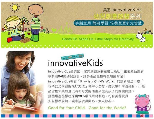 美國 innovativeKids 寶寶木拼圖- 12片組 8款可選 木玩 里和家居