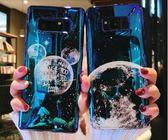 三星 Note 9 手機殼 可愛 月球 小熊頭 藍光 軟殼 卡通 全包 防摔 潮殼
