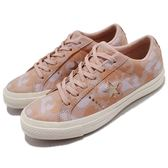 Converse 滑板鞋 One Star 粉紅 白 金星星 復古奶油底 三星標 迷彩 女鞋 休閒鞋【PUMP306】 159705C