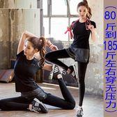 春夏季瑜伽服套裝女上衣健身房運動速干跑步假兩件褲胖mm大碼顯瘦禮物限時八九折